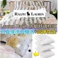 8底: Ralph Lauren Polo 防菌防敏舒適枕頭