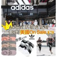 8底: Adidas 1套6對運動襪 (顏色隨機)