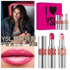 現貨: YSL 雙色唇膏套裝 (1套2支)