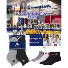 9中: Champion 男裝混色運動中筒襪 (1套6對)