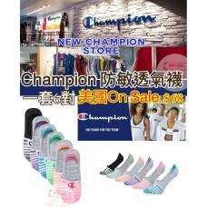9中: Champion 女裝混色防敏透氣短襪 (1套6對)