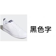9中: Adidas 男裝白底波鞋 (黑色字)