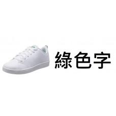 9中: Adidas 男裝白底波鞋 (綠色字)