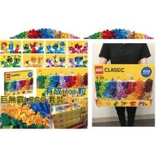 11中: LEGO Classic 10717 經典創意盒 (1500粒)