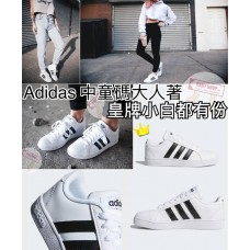 10底: Adidas NEO Baseline 中童波鞋 (白色黑邊)