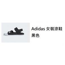 9底: Adidas 女裝涼鞋 黑色