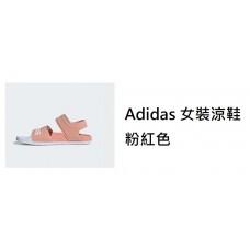 9底: Adidas 女裝涼鞋 粉紅色