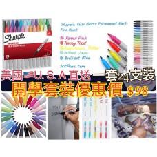 9中: Sharpie Markers 1套24支記號筆