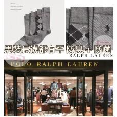 8底: Ralph Lauren Polo 大人男裝菱格混款長襪 (1套4對)