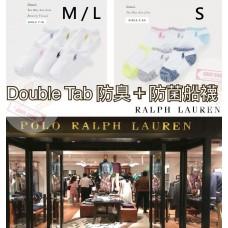 9底: Ralph Lauren Polo 小童混色短襪 (1套6對)