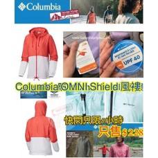 9底: Columbia Omni-Shield 女裝拼色防水風褸 (橙配白色)
