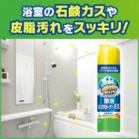 9底: Scrubbing Bubbles 激泡清潔劑 (1套2支)