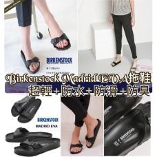 9底: Birkenstock Madrid EVA 女裝拖鞋 (黑色)