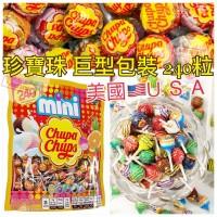 9底: Chupa Chups 迷你珍寶珠240支裝 (雜錦味)