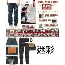 9底: Levis 511 男仔牛仔直腳長褲 迷彩