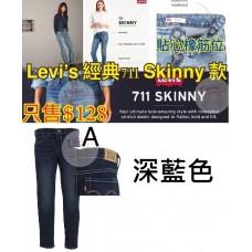 9底: Levis Skinny 711 女仔牛仔長褲 深藍色