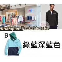 10底: Champion Packable 拼色風褸 B-綠藍深藍色
