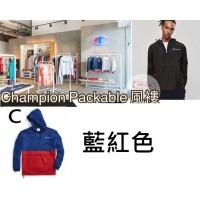 10底: Champion Packable 拼色風褸 C-藍紅色