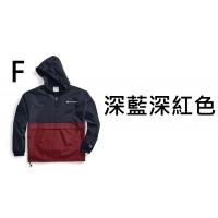 10底: Champion Packable 拼色風褸 F-深藍深紅色