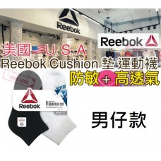 9底: Reebok 1套6對中童運動軟墊襪 (男仔款)