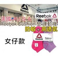 9底: Reebok 1套6對中童運動軟墊襪 (女仔款)