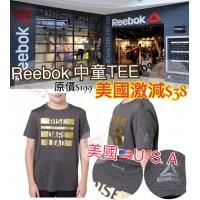 9底: Reebok 中童短袖上衣 (深灰金字)
