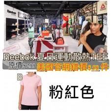 9底: Reebok 女裝夏日短袖上衣 粉紅色