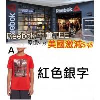 9底: Reebok 中童短袖上衣 (紅色銀字)