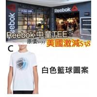 9底: Reebok 中童短袖上衣 (白色籃球圖案)