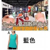 9底: Reebok 夏日女裝背心 藍色