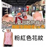 9底: Reebok 夏日女裝背心 粉紅色花紋