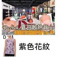 9底: Reebok 夏日女裝背心 紫色花紋