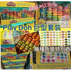 11底: Play Doh Color Mixing 泥膠套裝 (1套50樽)