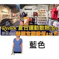 9底: Reebok 女裝夏日V領間條短袖上衣 藍色