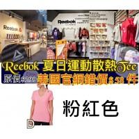 9底: Reebok 女裝夏日V領間條短袖上衣 粉紅色