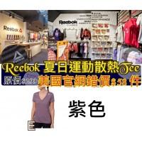 9底: Reebok 女裝夏日V領間條短袖上衣 紫色