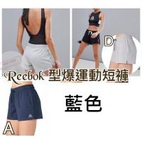 9底: Reebok 女裝運動短褲 藍色