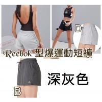 9底: Reebok 女裝運動短褲 深灰色