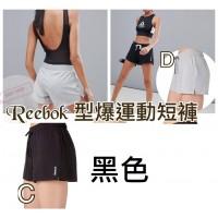 9底: Reebok 女裝運動短褲 黑色