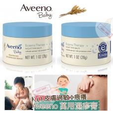 10底: Aveeno 28g 萬用濕疹膏