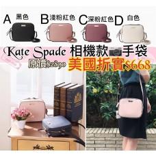9中: Kate Spade Cammie 相機款手袋