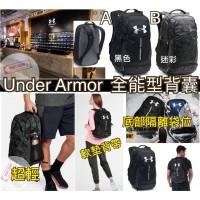 9底: Under Armor 全能型背包