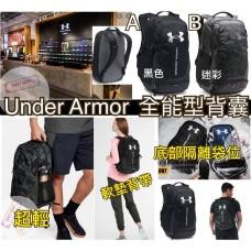 10底: Under Armor 全能型背包