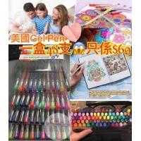 9底: LolliZ Gel Pens 1套48支凝膠筆