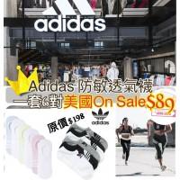 10中: Adidas 1套6對女裝運動襪