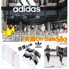 10底: Adidas 1套6對女裝運動襪