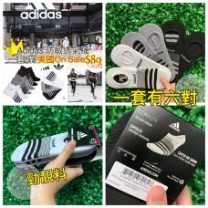 11底: Adidas 1套6對女裝運動襪