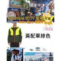 9底: Columbia 防UV男裝外套 黃配軍綠色