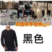 10中: Calvin Klein 男裝圓領長袖衛衣 黑色
