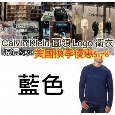 10中: Calvin Klein 男裝圓領長袖衛衣 藍色